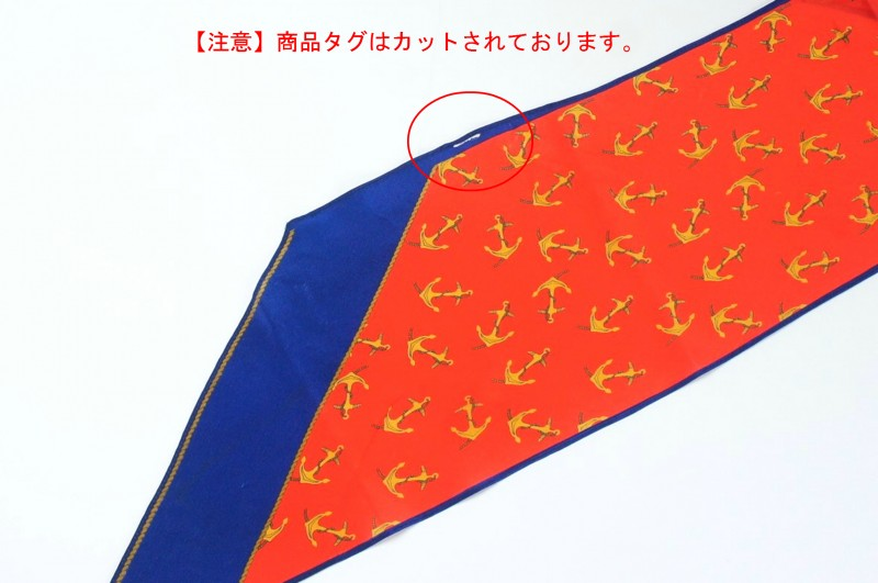 ヴィンテージ Anchor Print Long Scarf