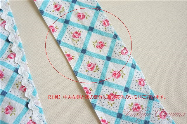 Small Pink Rose with Bias Tape Cafe Apron