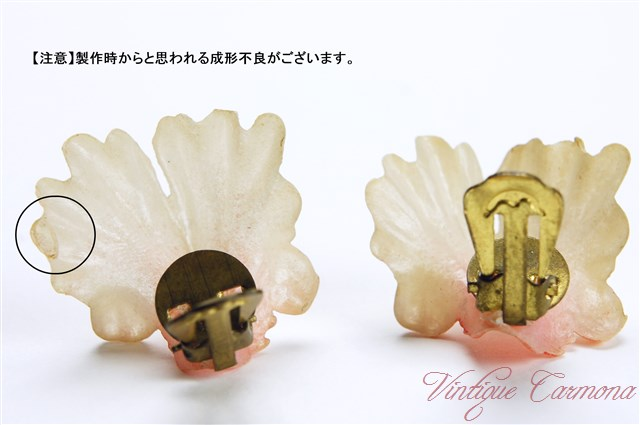 Flower Petal Clip Earrings